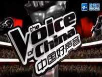 《中国好声音》第二期精彩高清整档回放视频