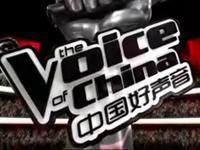 中国好声音第五期整档高清视频回放