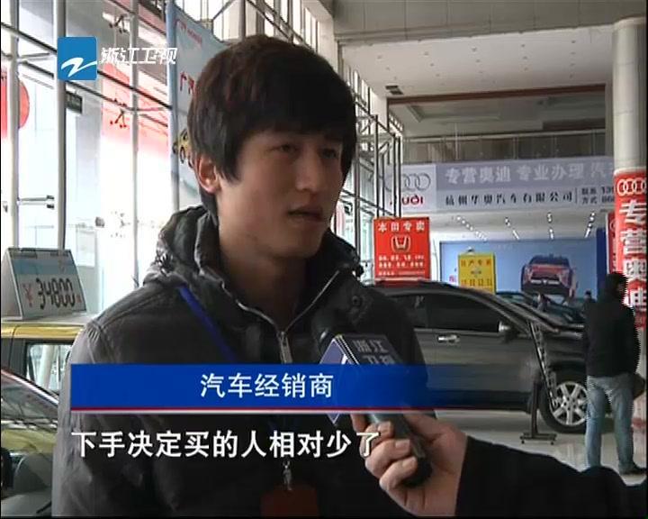 01月03日《浙江新闻联播》