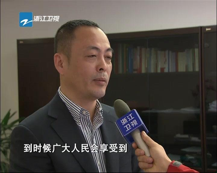 01月05日《浙江新闻联播》