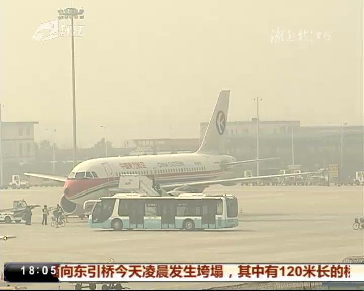 杭州:今飞北京航班正常
