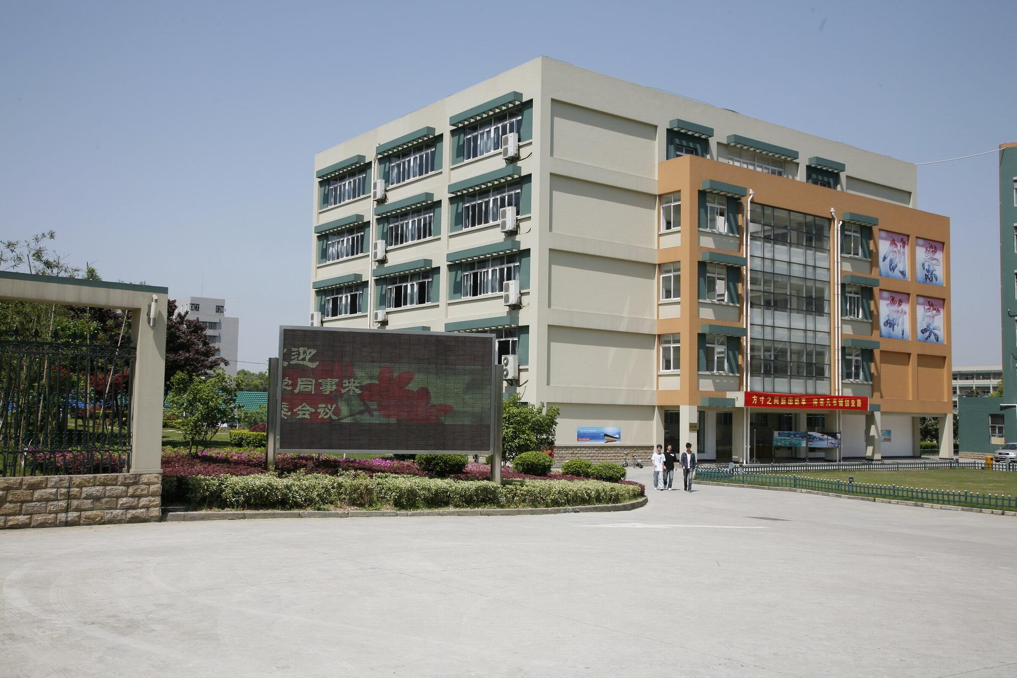 杭州万向职业技术学院怎么样图片