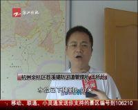 """余杭:瓶窑仍在浸泡中 """"水镇""""年复一年"""