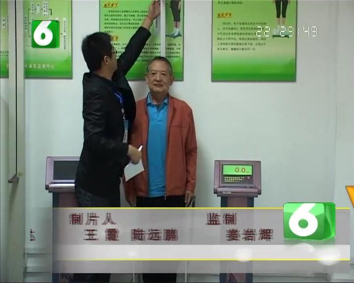 """省老年人体育协会推出首届""""健身处方""""活动"""