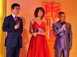 2009年度风云浙商