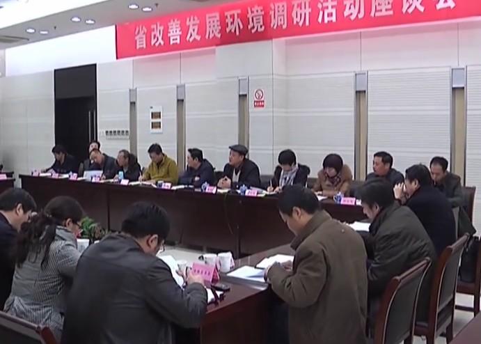 """李云林率省""""改善发展环境""""调研组赴南浔调研"""