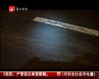 宁波:轿车四脚朝天  司机不知去向