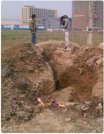 杭州 今日 三起 异常 命案 夫妻 吵架 丈夫 开枪 自杀