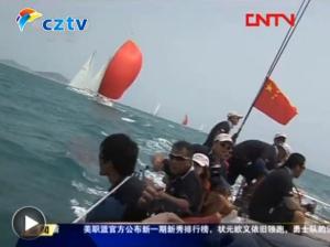 [帆船]司南杯帆船拉力赛今日亚龙湾起航