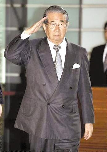 东京,政府,开账号,鼓励,民众,捐款,购买,钓鱼岛
