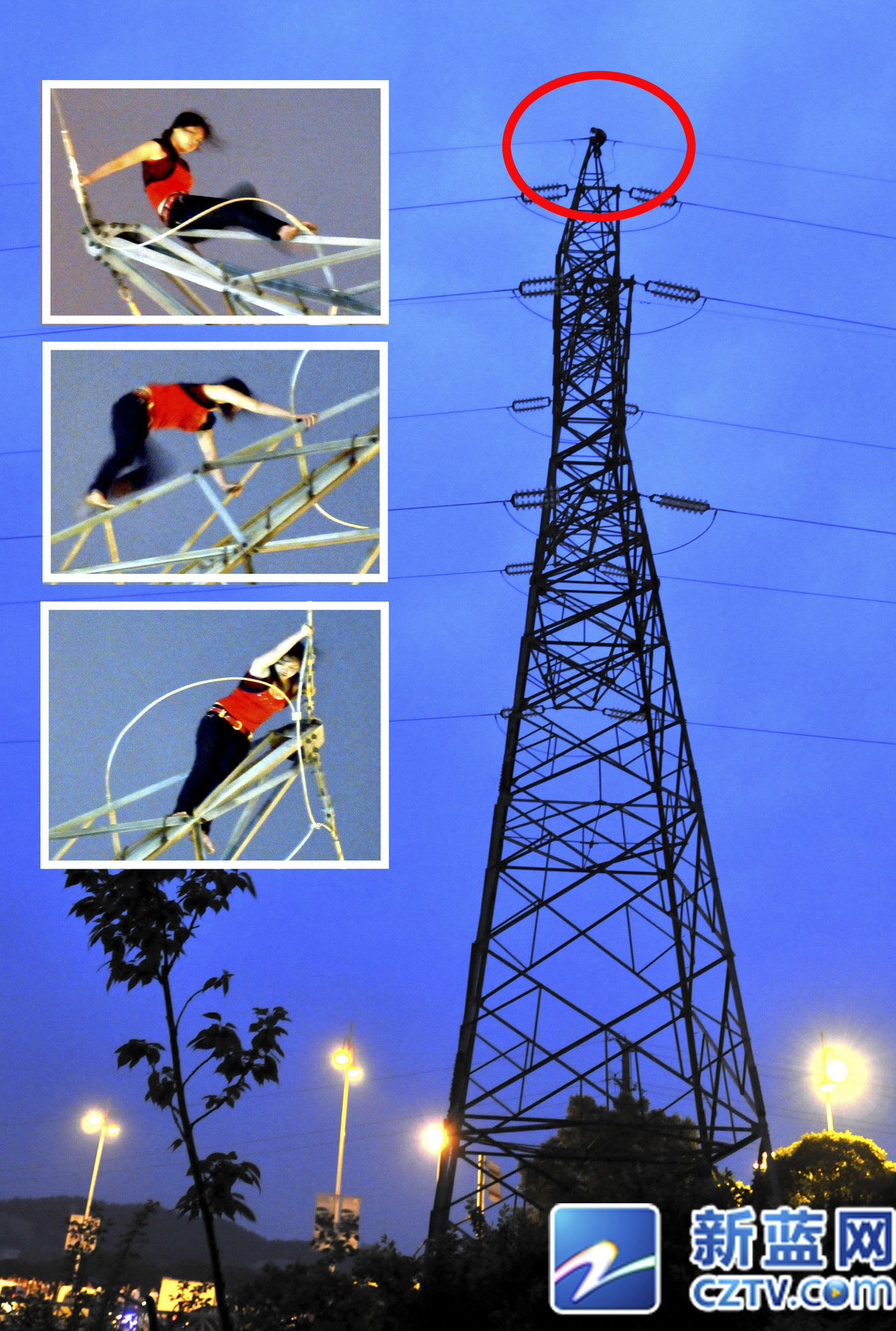米多高的高压电塔欲轻生