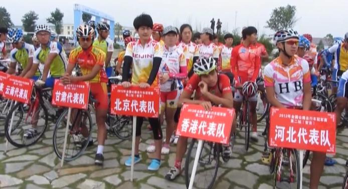 """全国公路自行车冠军赛首次登陆""""美丽乡村""""安吉"""