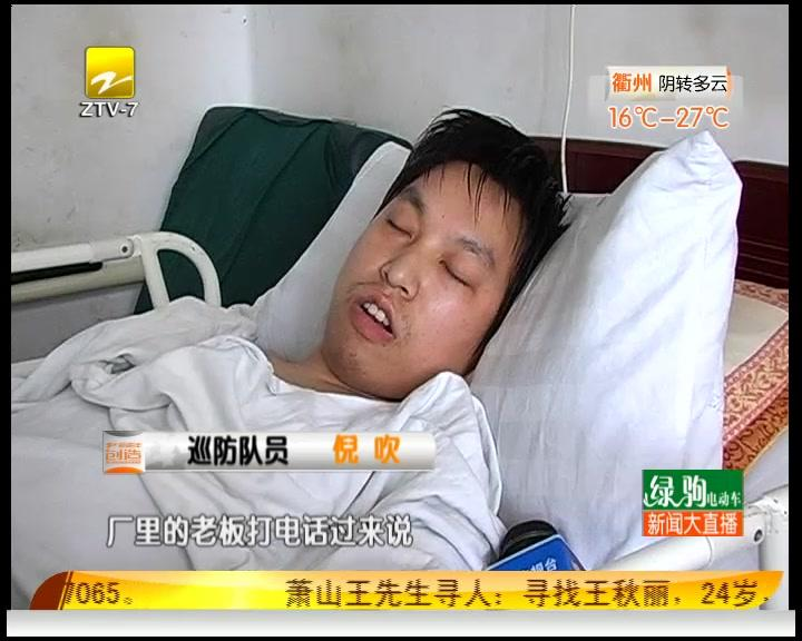 视频 桐庐/因口角大打出手 协警出手相助被砍伤