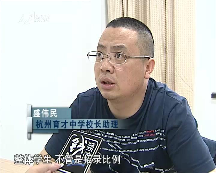 杭州市区民办作文招生有变化不初中只面描写笔试初中练琴的图片