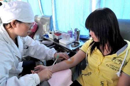 无偿献血异地还血报销