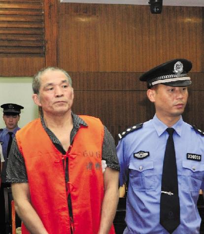 诸暨枪案嫌犯许德勇昨日受审 5次抢劫杀8人