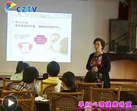 孕妇心理健康保健