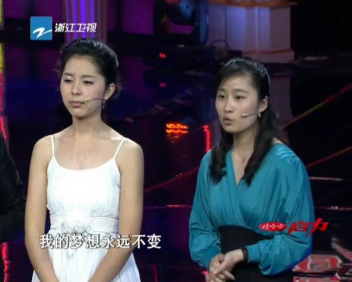 [中国梦想秀]聋哑女孩刘霜霜与周立波同台