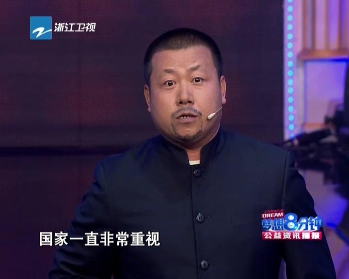 """中国梦想秀20120617 """"凉皮哥""""PK周立波"""