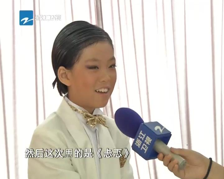 20120621《梦想8分钟》:《中国梦想秀》——世界冠军  重返梦想秀舞台