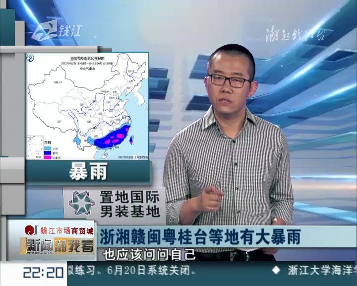 杭州机场多个航班延误