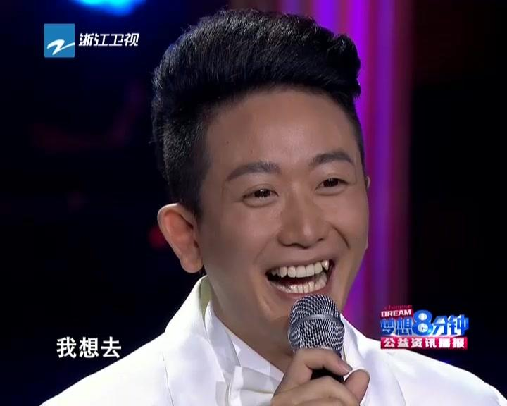 中国梦想秀20120618 追梦人刘骏?#23351;?#22278;梦 留学梦终实现