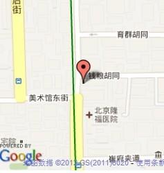 《爽食行天下》20120711期 SUSU越南餐厅