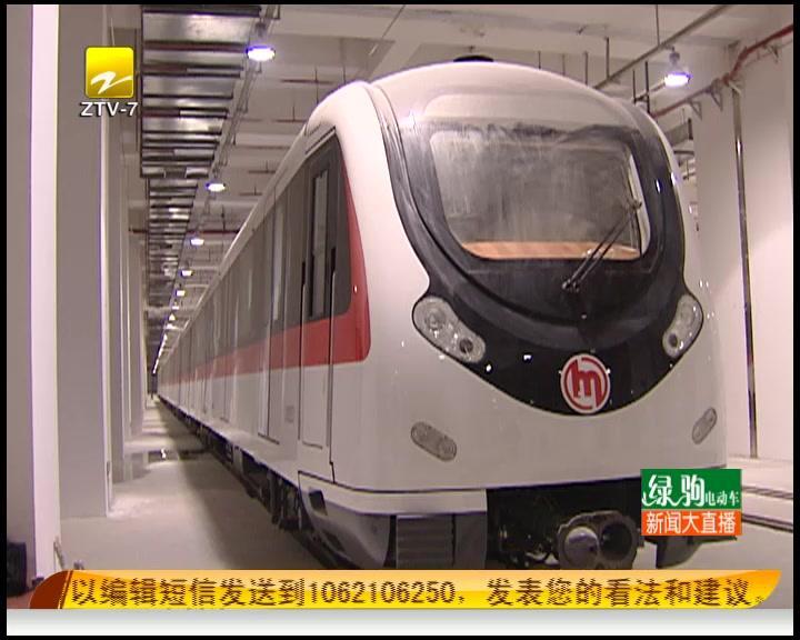杭州 公交线路/杭州地铁1号线9月迎专家验收公交线路配套方案已经制定