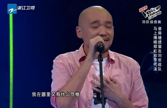 《中国好声音》郑虹李代沫《如果没有你》让那英落泪想私奔
