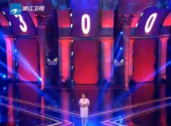 浙江卫视第四季《中国梦想秀》第二期昨晚落幕,惊喜意外同时上演.图片