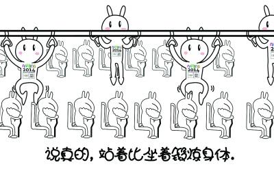 南京 中学生绘 让座漫画 倡导公交上文明让座