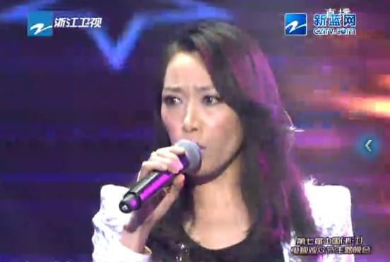 第七届中国电视观众节晚会金池魏语诺演唱对你爱不完