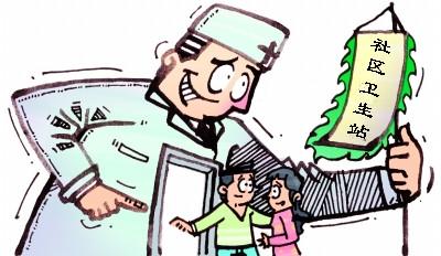 温州:社区卫生站非法进行节育手术 股东护士均获刑