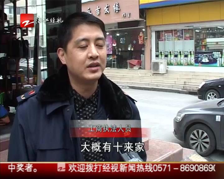 """杭州开建""""白塔公园"""" 最大程度保持原样"""