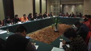 浙江省市、县(区)足球协会工作会议在海宁召开
