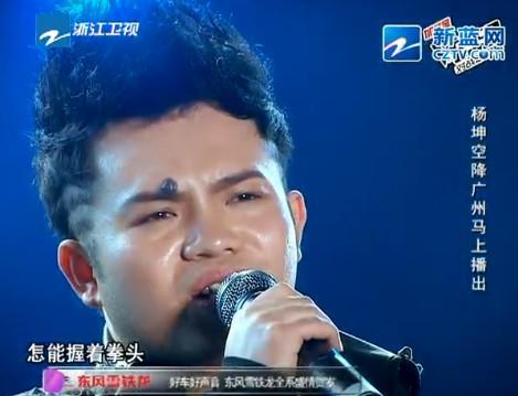 小王子李维真_《中国好声音》对战最强音 小王子李维真飙歌