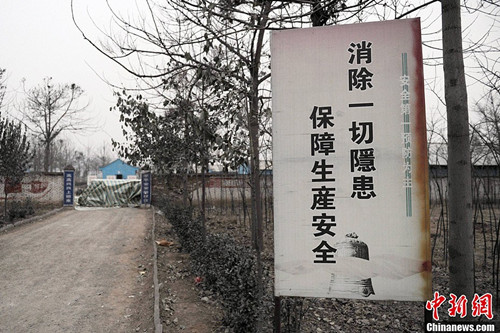 """陕西省蒲城县官方2日向记者证实,发生于1日的连霍高速义昌大桥垮塌事故,肇事车辆运载的烟花爆竹来自蒲城县宏盛花炮有限公司。中新网记者2日驱车前往蒲城县对该公司进行了探访,发现其已停止生产,""""人去楼空""""的厂区显得格外空荡。厂区内的工作人员试图阻止记者拍摄,并以厂区内有狗、不安全等理由要求记者离开。"""