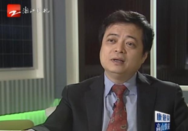 十年十人 正泰集团董事长 南存辉