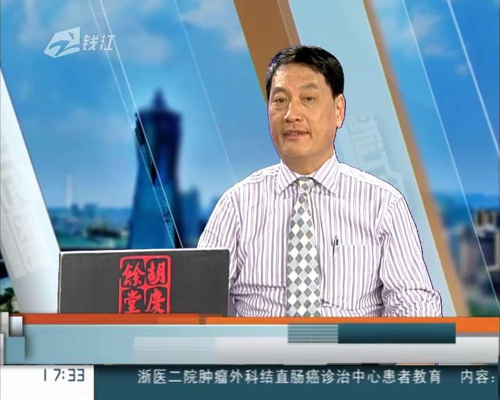 20130401《浙江名医馆》:让