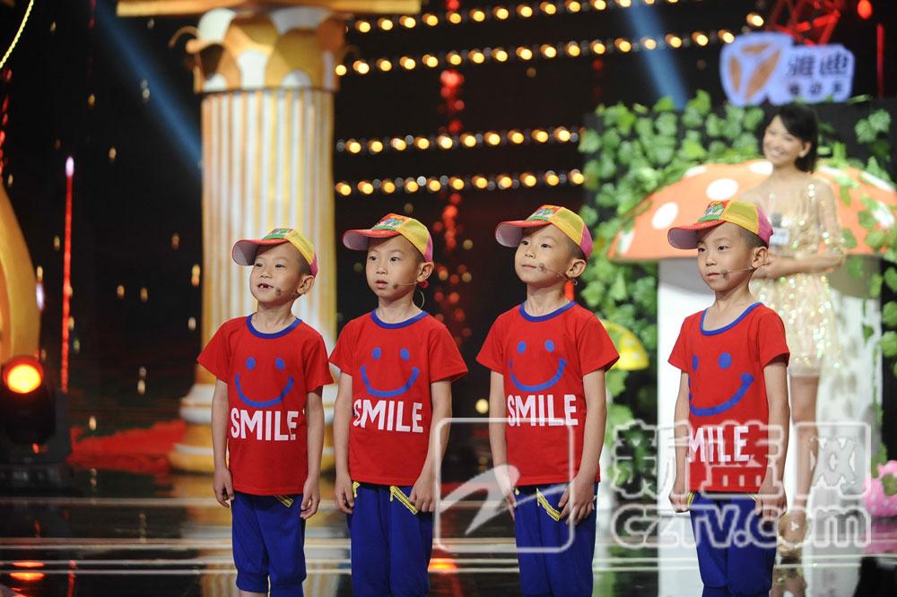 中国梦想秀第四季03_《中国梦想秀》四胞胎