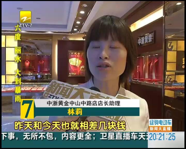 杭州火车新东站 预计六成旅客乘坐地铁