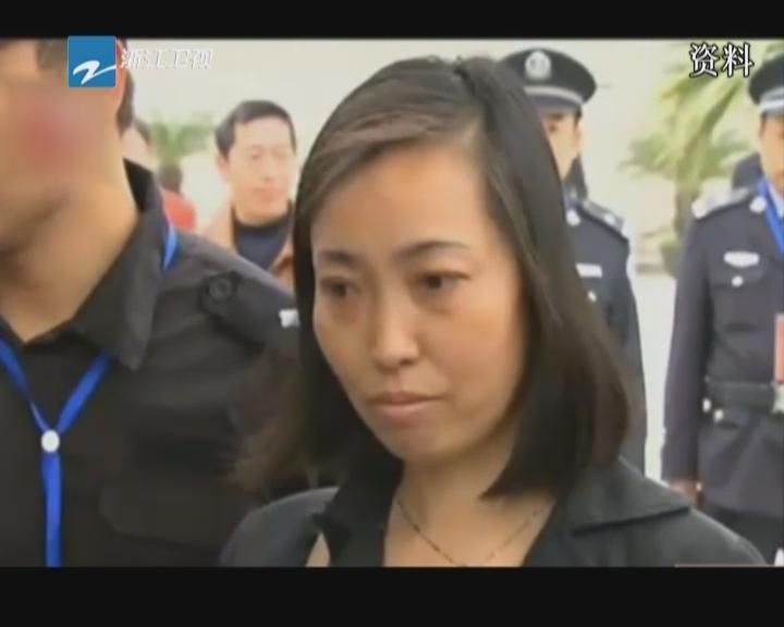 唐慧案二审开庭:案件始末_新蓝网