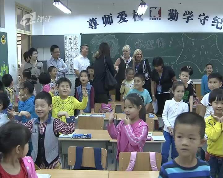 英国校长参观杭州小学:想办孔子课堂