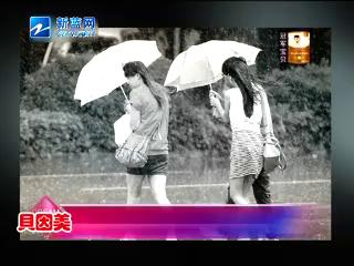 汪峰恋上章子怡?走着瞧!