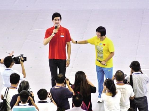 浙江省第二届体育大会在金华市体育中心开幕