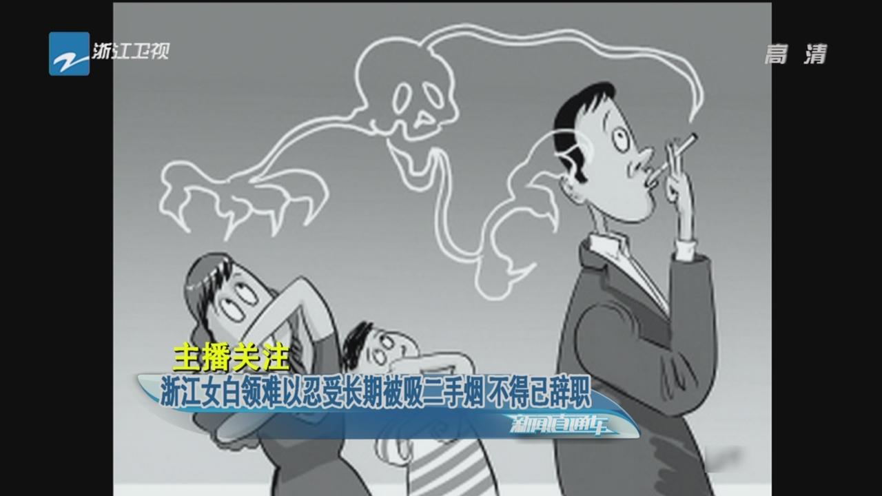卡通头像女叼烟