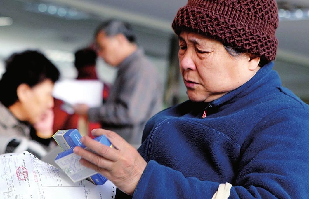 近20省市出台新政 社会办医再迎密集政策红利