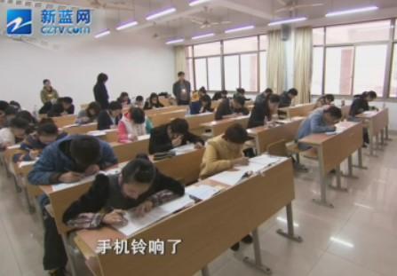 浙江6万余人参加国考
