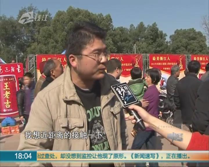 人口老龄化_浙江省人口2013