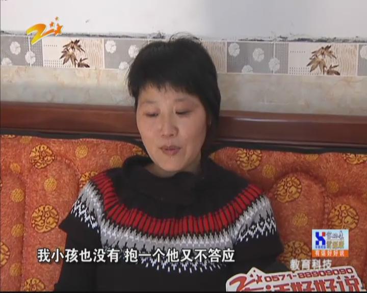 老公/20131122《有话好好说》:陆大姐——婚前对老公坦白婚后老公...